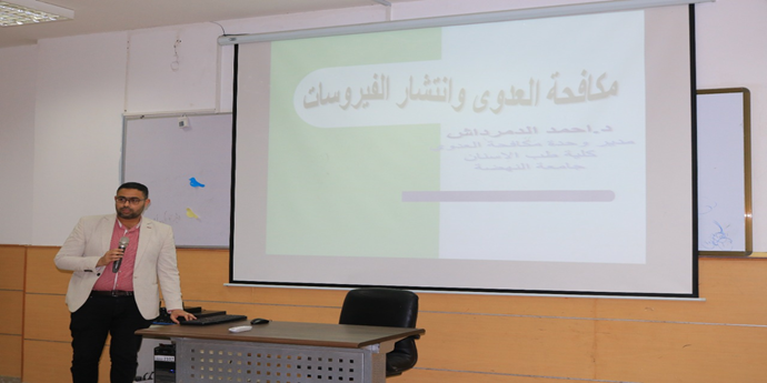 The Faculty of Business Administration, Al-Nahda University, organizes a workshop on infection control and the spread of viruses